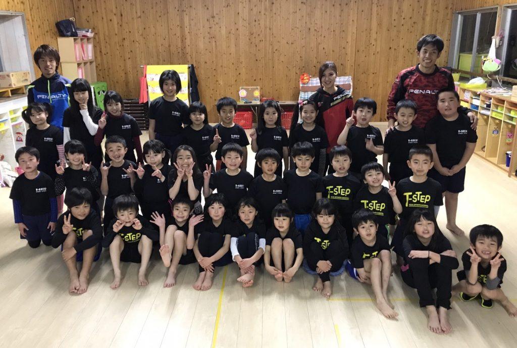 熊本西教室